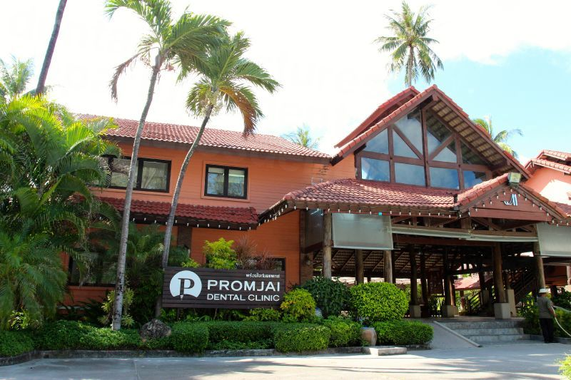 Promjai Dental Clinic Phuket (Patong Beach)