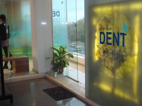 Clinique Dent Beaute