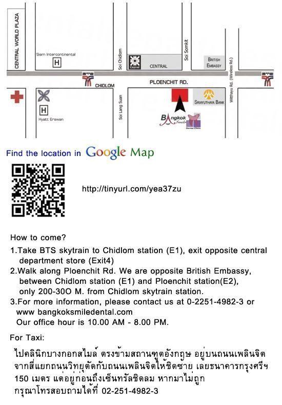 YBangkok Smile Malo Clinic (Ploenchit) - Medical Clinics in Thailand