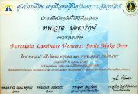 Dental 4 U Dr. Warut Muttaruk certificate #3