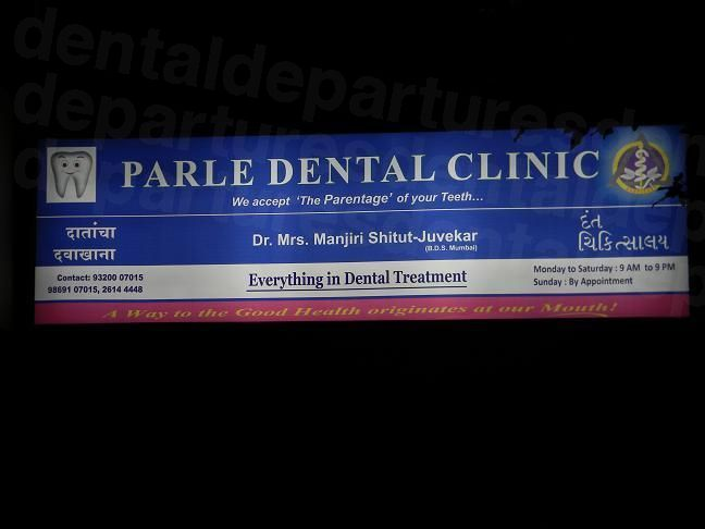Parle Dental Clinic