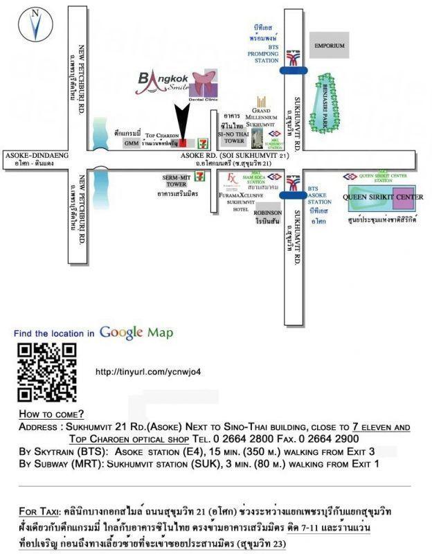 YBangkok Smile Malo Clinic (Sukhumvit Soi 21 Asoke) - Medical Clinics in Thailand