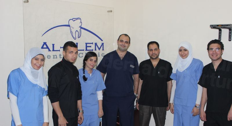 Al-Alem Dental Clinic