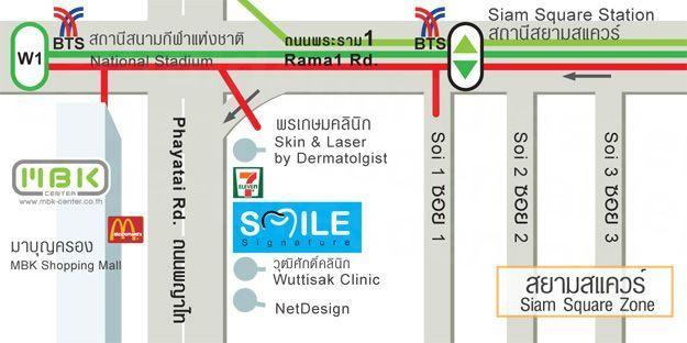 YSmile Signature (Siam Square) - Medical Clinics in Thailand
