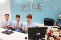 Smile Signature Siam Square -Bangkok, Thailand - front desk team