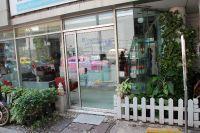 Bangkok Smile Dental Clinic-Ploenchit Branch - Bangkok, Thailand - front door