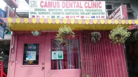 Camus Dental Clinic - Dental Clinics in Philippines