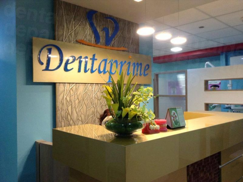 DentaPrime (Makati) - Dental Clinics in Philippines