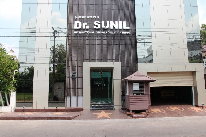 Dr. Sunil Dental Clinic - Dental Clinics in Thailand