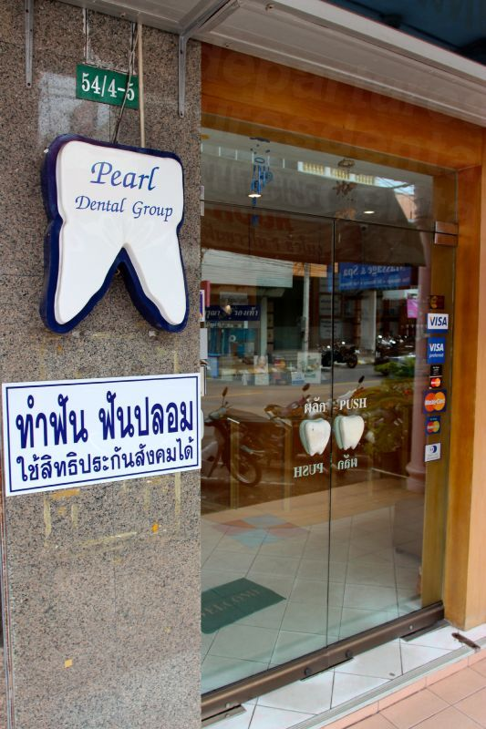 Pearl Dental Clinic Clinic In Phuket Best Price Guaranteed