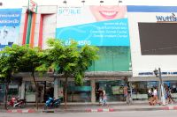 Smile Signature Siam Square -Bangkok, Thailand - street view