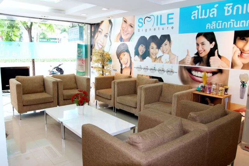 Smile Signature (Siam Square) - Dental Clinics in Thailand