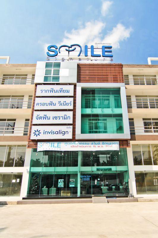 YSmile Signature (Ratchadapisek) - Medical Clinics in Thailand