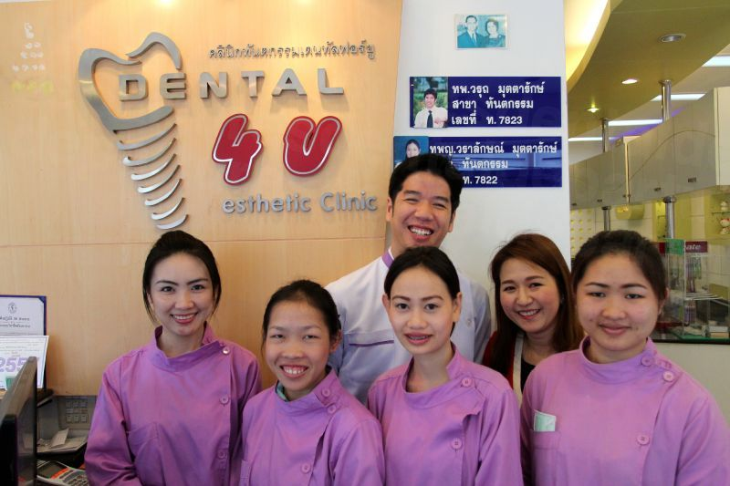 Dental 4 U - Dental Clinics in Thailand