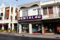 Dental 4 U - Chiang Mai, Thailand - street view