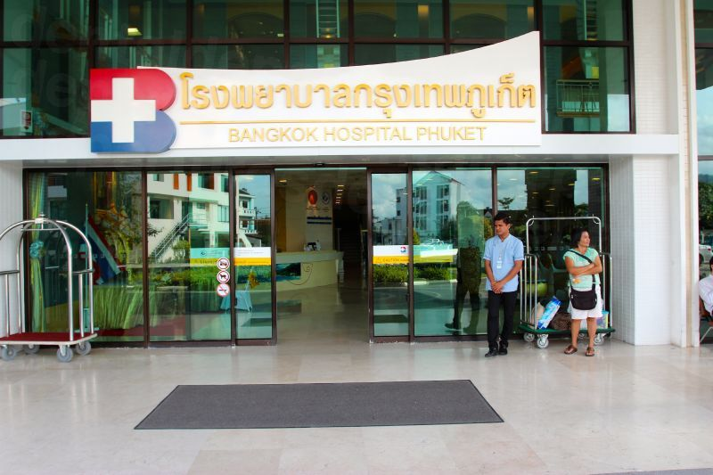 Bangkok Hospital Dental Center (Phuket)