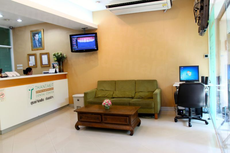 Thantakit International Dental Center (Pratunam) - Dental Clinics in Thailand