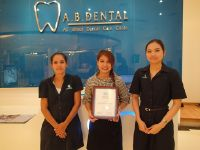 A.B. Dental Care Global Patients' Choice Award Certificate
