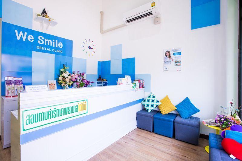 We Smile Dental Clinic (Ratchapruk)