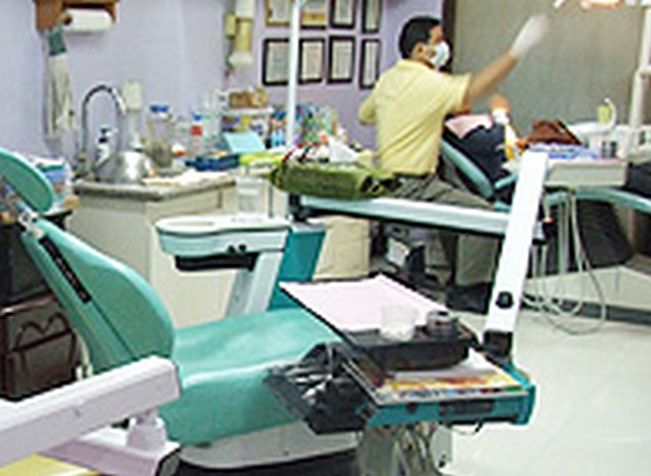 Sicat Dental Clinic