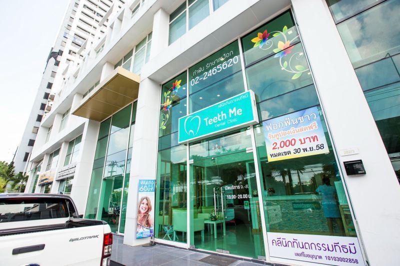 Teeth Me Dental Clinic Clinic in Bangkok - Best Price Guaranteed