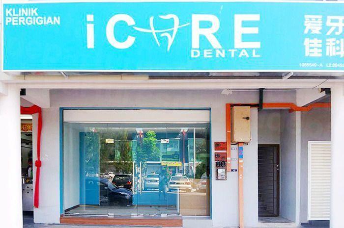 iCare Dental -  Melaka (Kota Laksamana)