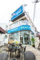 Phuket Dental Signature - Phuket, Thailand - In Front of Clinic