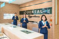 Phuket Dental Signature - Phuket, Thailand - Welcome to Clinic with Nice Receptionists