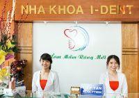 I-DENT Dental Implant Center - Reception area