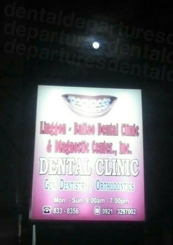 Baliao Dental Clinic - Paranaque