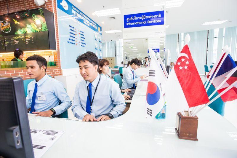 Yanhee Hospital (Dental Center) Clinic in Bangkok