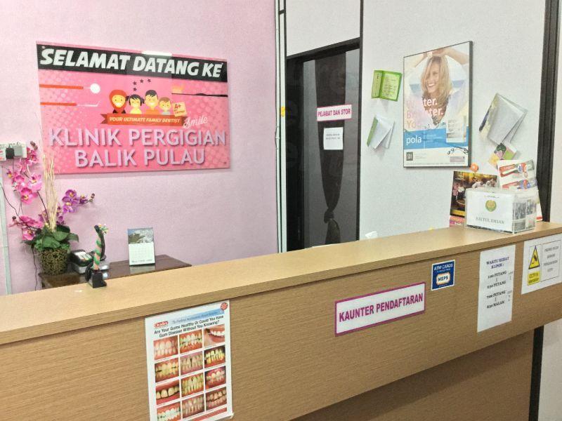 Klinik Pergigian Balik Pulau - Dental Clinics in Malaysia