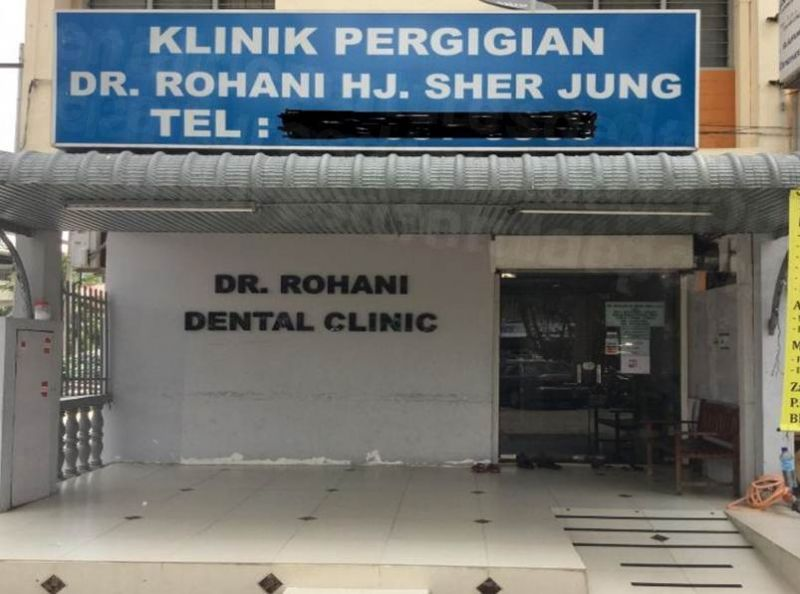 Klinik Pergigian Rohani - Gelugor