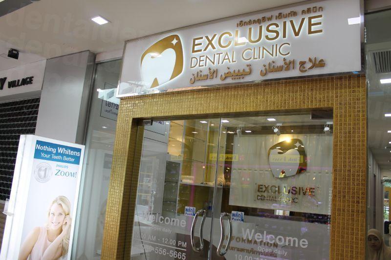 exclusive dental clinic clinic  bangkok  price guaranteed