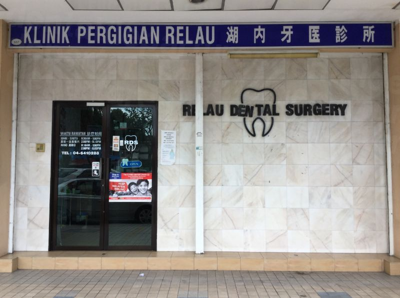 Relau Dental Surgery