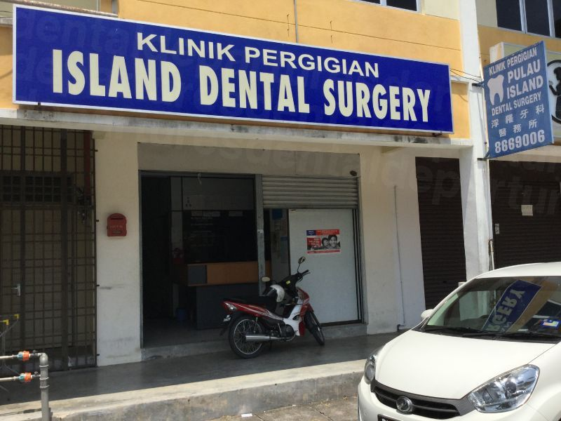 Island Dental Surgery - Balik Pulau branch