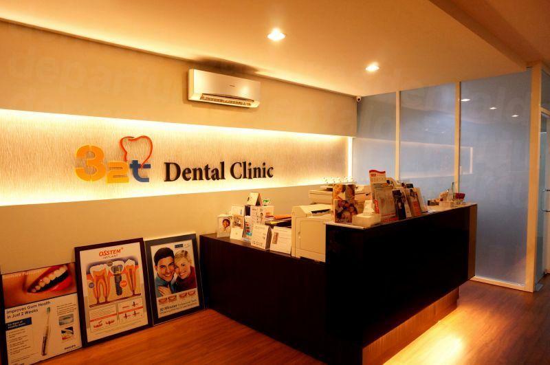 32T Dental Clinic