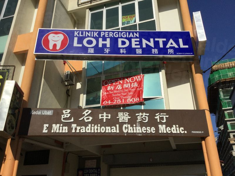 Loh Dental Penang - Dental Clinics in Malaysia
