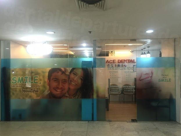 Brace Dental Clinic (Cubao)