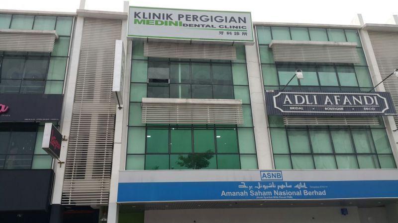 UBC Medini Dental - Dental Clinics in Malaysia
