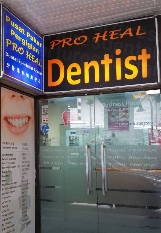 Proheal Dental Specialist Centre