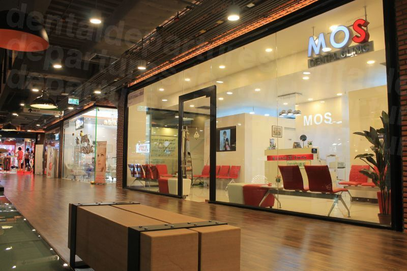 MOS Dental Clinic (The Street Ratchada)