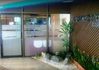 Lim Dental Surgery - In front of clinic