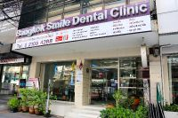 Bangkok Smile Dental Clinic & Spa: Bangkok, Thailand - In front of clinic