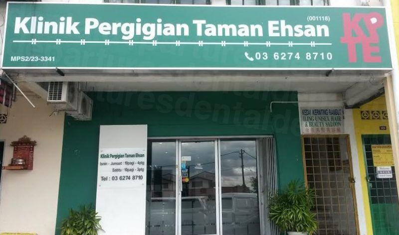 Taman Ehsan Dental Clinic - Dental Clinics in Malaysia