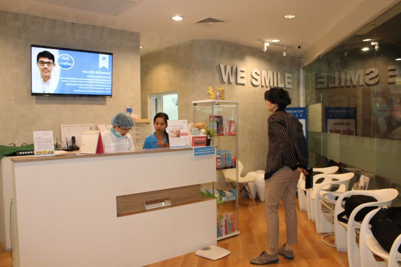 We Smile Dental Clinic (Sport City, Prachachuen)