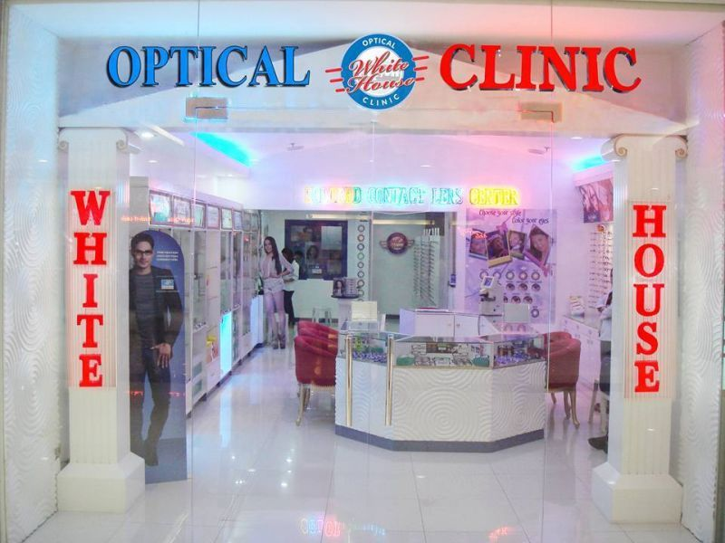 White House Dental Optical Clinic and Laboratories Inc. (SM City Fairview)