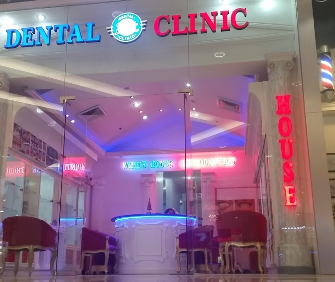 White House Dental Optical Clinic and Laboratories Inc. (SM City Molino)