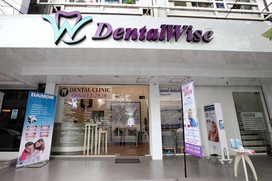 DentalWise Clinic - Dental Clinics in Thailand