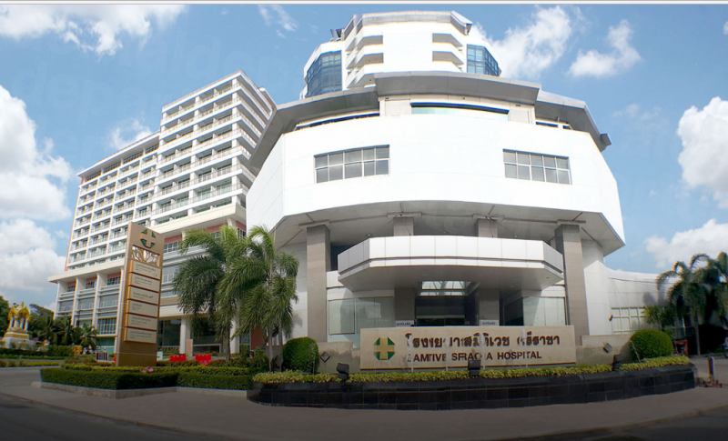 Samitivej Sriracha Hospital (Dental) - Dental Clinics in Thailand